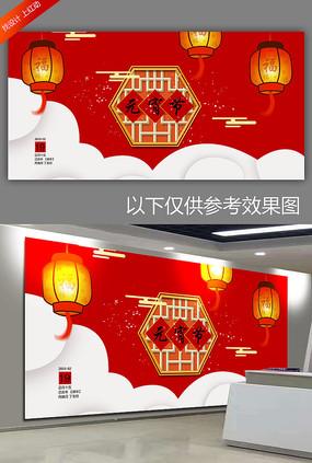 中国风元宵节海报