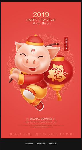 2019猪年春节原创插画设计