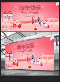 2019猪年新年快乐宣传展板