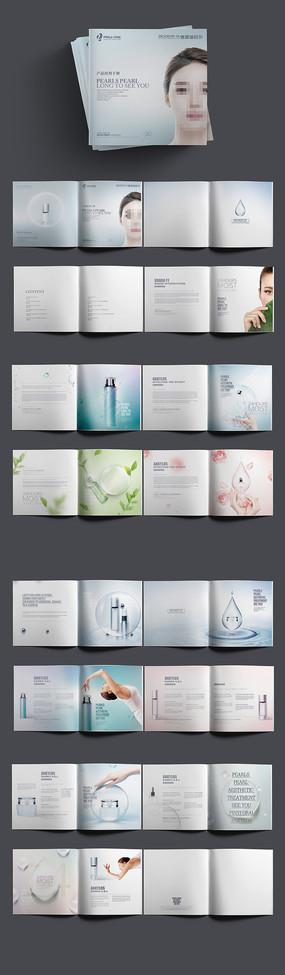 大气化妆品产品画册