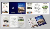 大气商业地产招商三折页设计