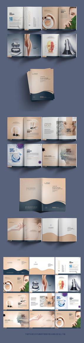 高端大气护肤品画册设计