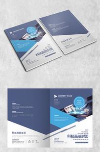 高端大气科技画册封面