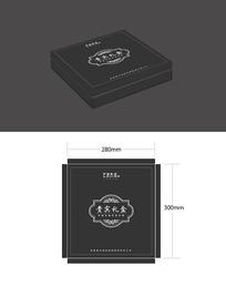 黑色贵宾礼盒外包装设计