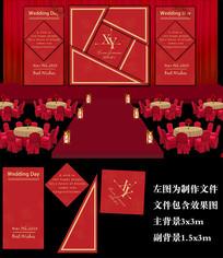 红色几何婚礼背景设计