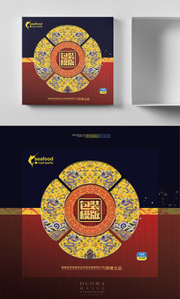 红色礼品盒包装设计