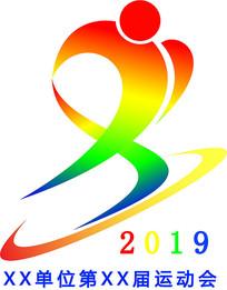 简洁美观运动会logo