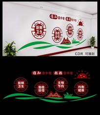节约食堂文化墙