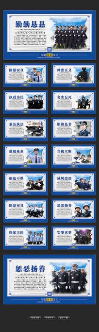 军队警营标语文化通用展板挂画