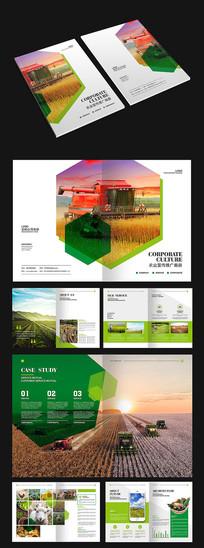 农业绿色画册设计