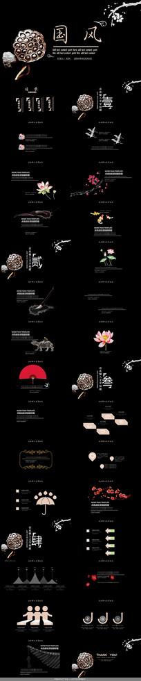 水墨艺术中国风PPT模板
