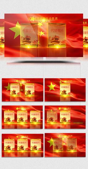 唯美大气红色党政宣传AE视频模板  aep