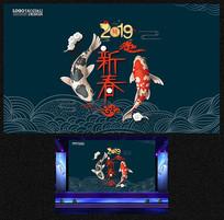 新春锦鲤海报