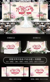 许你一生婚礼舞台背景效果图