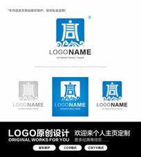 艺术字logo汉字logo