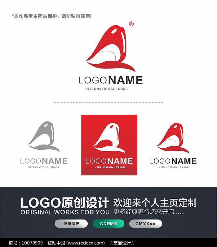 艺术字logo设计图片