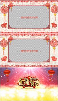中国风2019新年拜年视频模板