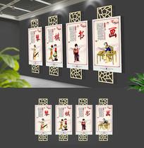 中国风琴棋书画校园文化墙
