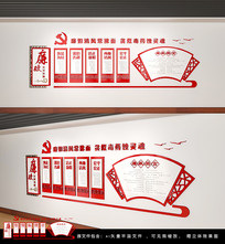 中式党建廉政文化墙雕刻展板