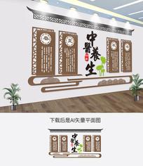 中医四季养生医院文化墙