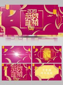 2019新春佳节祝福AE视频模板