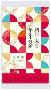 炫彩2019新年海报