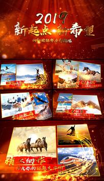 党政图文展示宣传AE视频模板