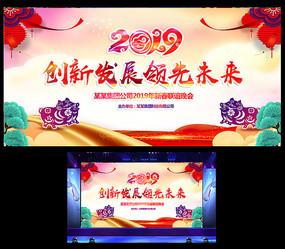 古典2019春节晚会背景