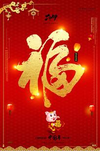 金猪送福新年海报设计