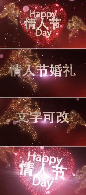 情人节求婚表白视频AE视频模板