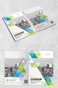 三角形创意书籍封面