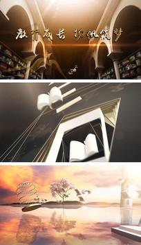 书香中国教育AE视频模板