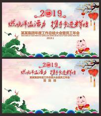 中国风年会活动背景板