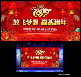 中式红色2019企业年会背景板