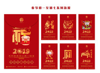创意春节初一至初七系列海报