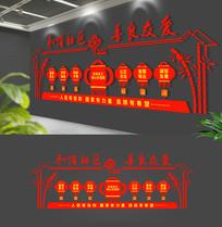 创意灯笼价值观社区文化墙
