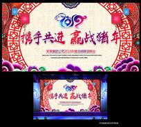 传统花纹2019猪年晚会背景