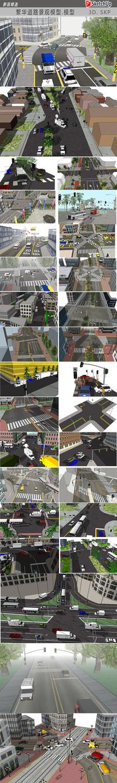 繁华道路景观模型
