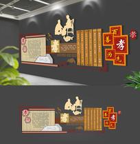古典社区百善孝为先校园文化墙