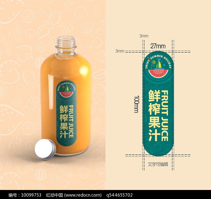果汁瓶标包装图片