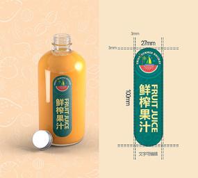 果汁瓶标包装 PSD