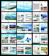 路桥宣传册设计