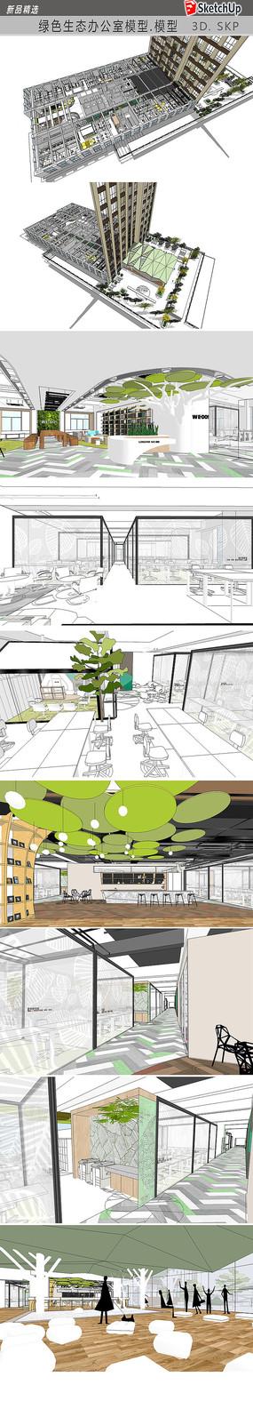 绿色生态办公室模型