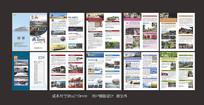 旅游指南宣传册设计