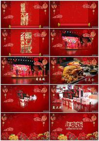年夜饭预订宣传片头AE视频模板