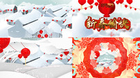 中国风喜庆拜年片头AE视频模板