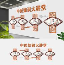 中式中医扇形文化墙医院文化墙