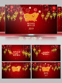 猪年新春佳节祝福AE视频模板