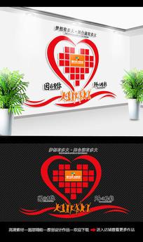 创意企业照片墙宣传栏
