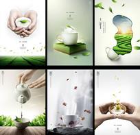 大气茶文化海报模板
